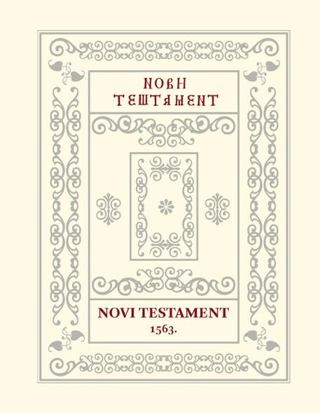 Naslovnica Ćiriličkoga Novoga testamenta