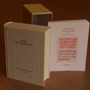 Glagoljički Novi testament, komplet