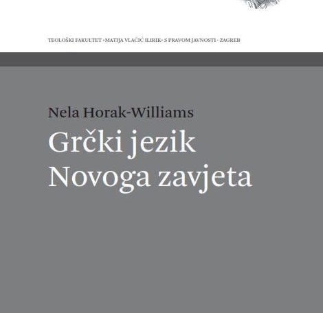 Naslovnica knjige Grčki jezik Novoga zavjeta.