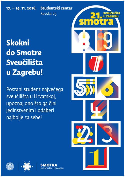 Plakat za smotru Sveučilišta u Zagrebu.