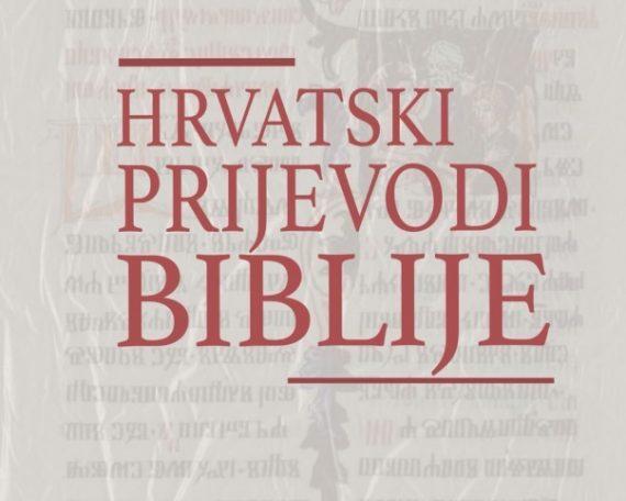 Naslovnica knjige Bibliana - hrvatski prijevodi Biblije.