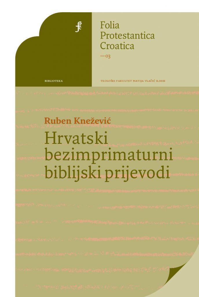 Naslovnica knjige Hrvatski bezimprimaturni biblijski prijevodi.